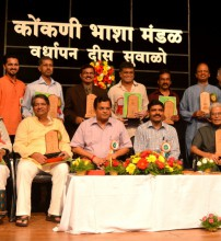 Awardees with the guests and other dignitaries
